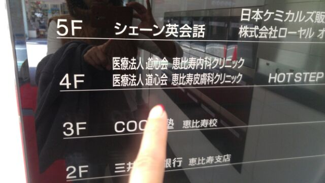 moblog_8acb463d.jpg