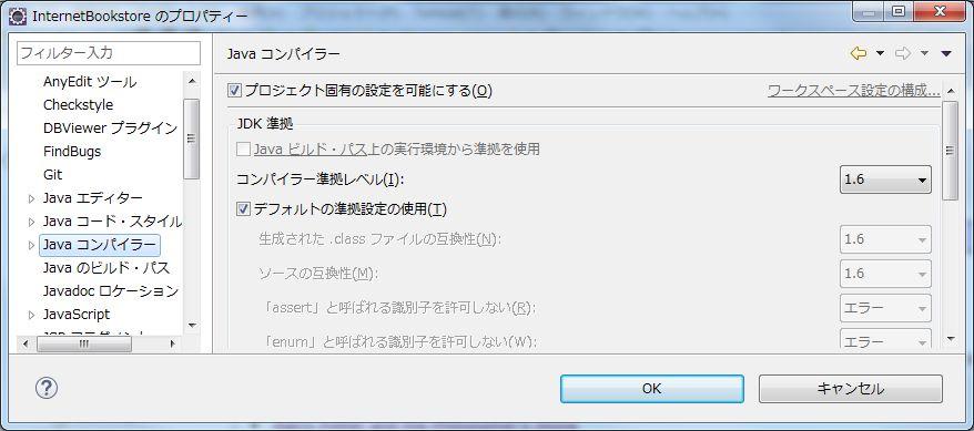 InternetBookstore_jdk.jpg