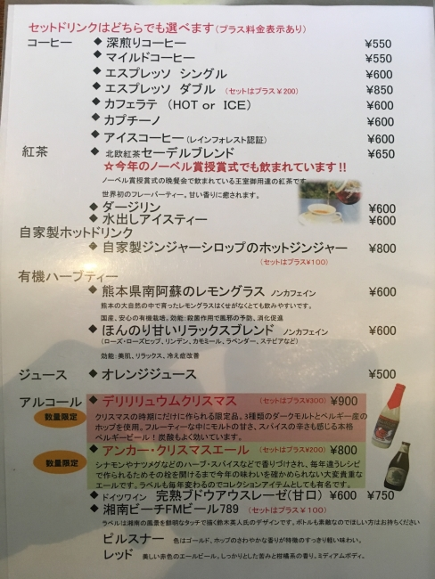 drink_201703201144233a0.jpg