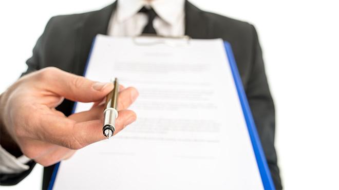統一契約書