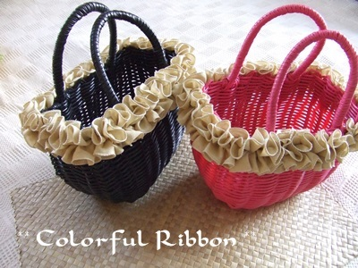 Frilly Basket