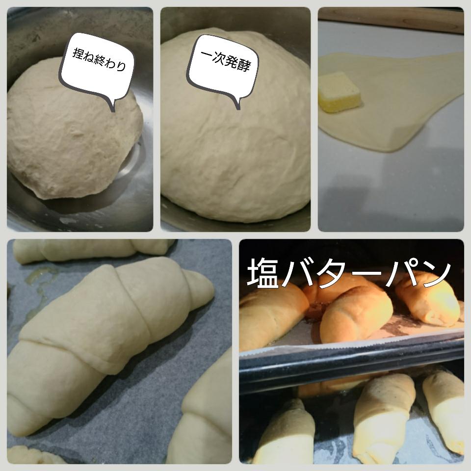 moblog_457ba0d8.jpg