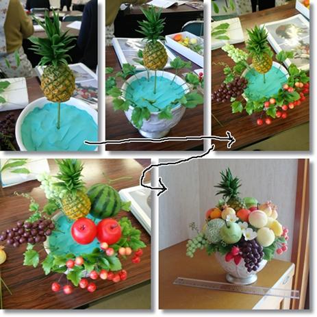 フルーツ盛 盛り付け