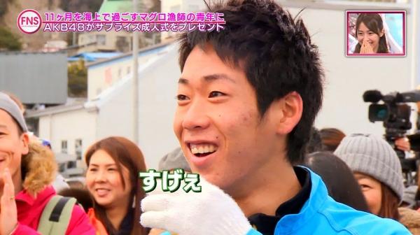 shinsen (21)