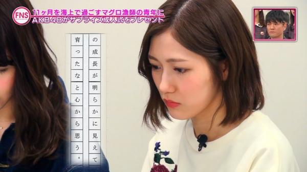 shinsen (34)