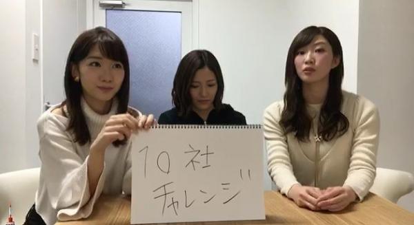 3kisei21 (7)