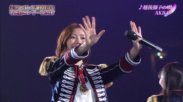 hibari (8)