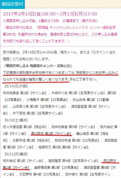 kobetsu2.jpg