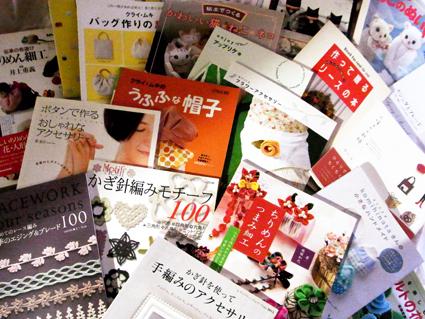 手芸古本 mame☆kibi style for BOOK S