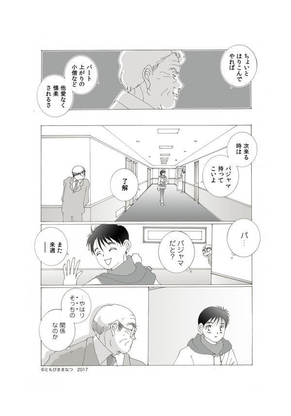28-1-13.jpg