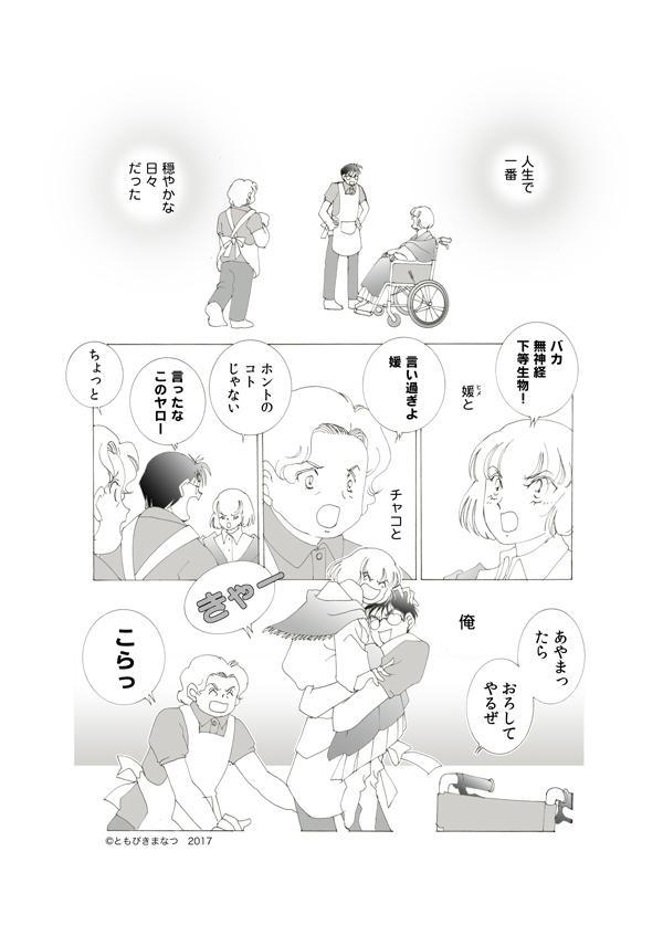 29-1-04.jpg