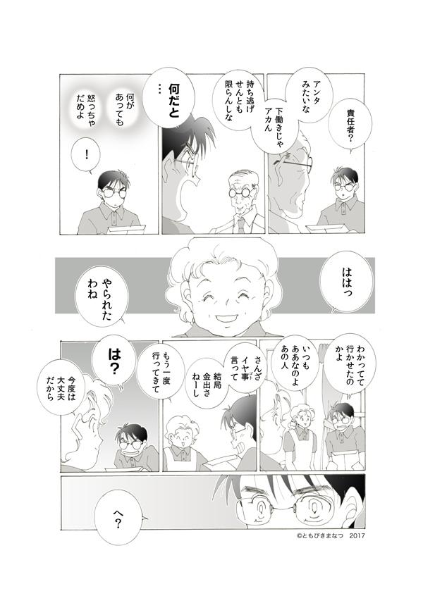 29-1-10.jpg