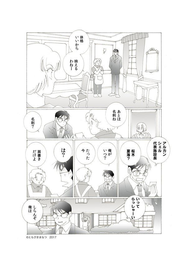 29-1-12-1.jpg
