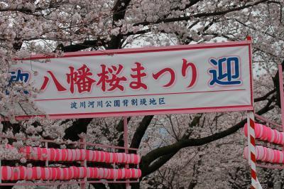 桜祭り_convert_20170407161436
