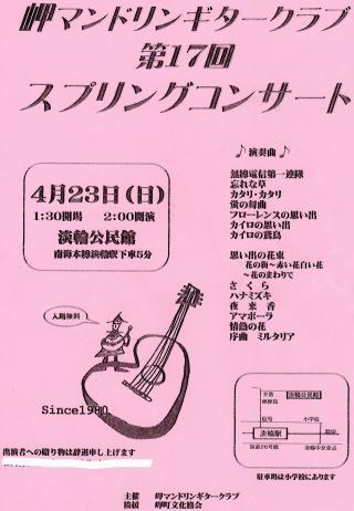 岬_convert_20170415213656