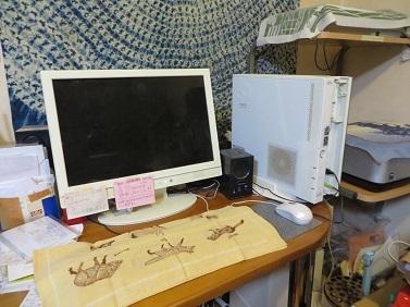 パソコン交換・1