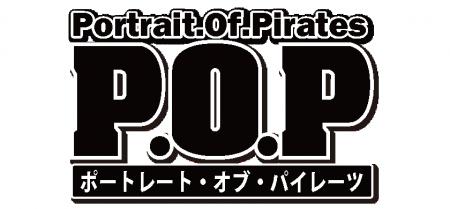 rogo_pop_big.png