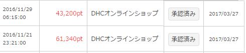 通帳0327
