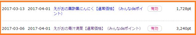 hapi 通帳0409