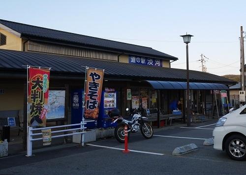 姫路ツーリング1612-002b