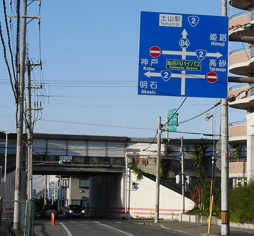 姫路ツーリング1612-003b