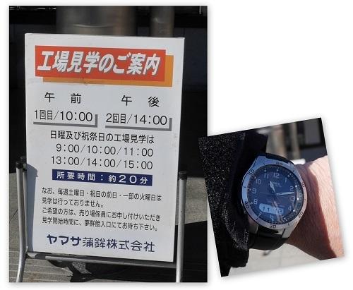 姫路ツーリング1612-014b