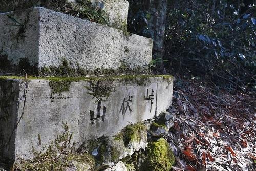 姫路ツーリング1612-024b
