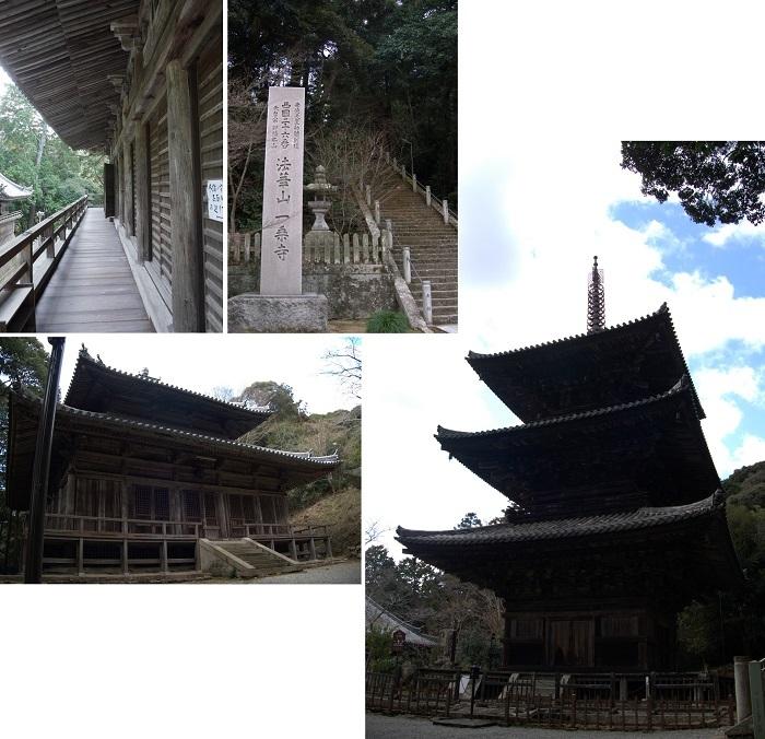 姫路ツーリング1612-031b