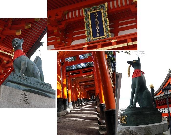 伏見稲荷神社ツー1702-005b
