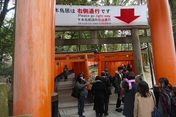 伏見稲荷神社ツー1702-006b