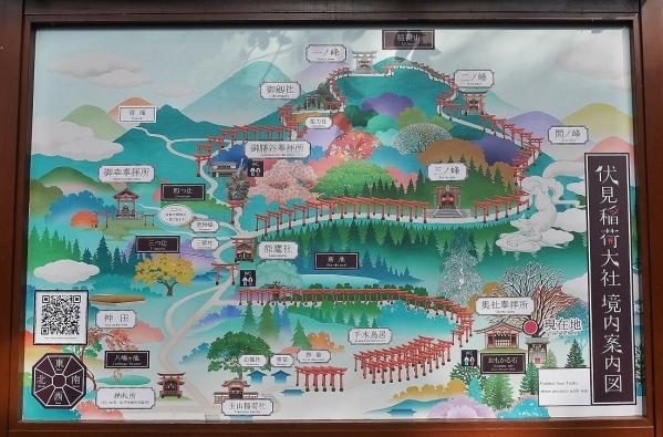 伏見稲荷神社ツー1702-011b