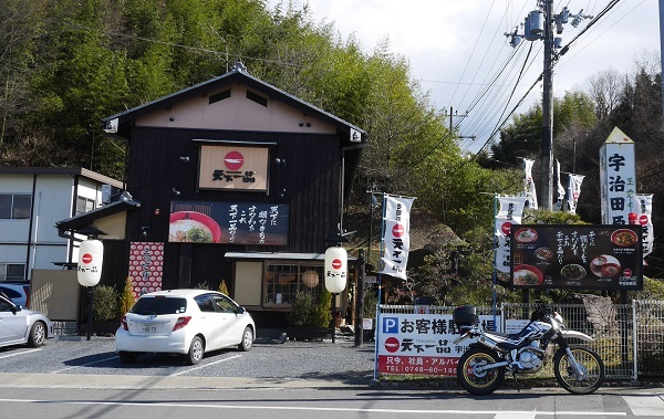 伏見稲荷神社ツー1702-018b