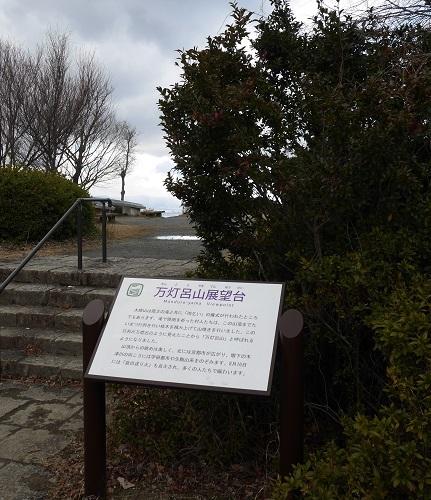 伏見稲荷神社ツー1702-022b