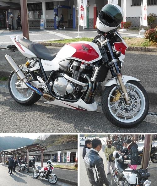 和歌山ツーリング1703-004b