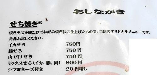 和歌山ツーリング1703-009bx