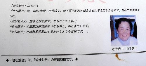 和歌山ツーリング1703-009bxx