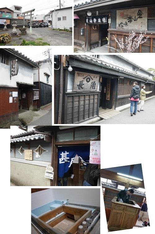 和歌山ツーリング1703-024b