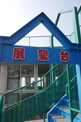 須磨アルプスハイク1703-009b
