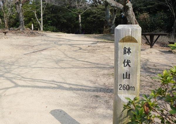 須磨アルプスハイク1703-013b