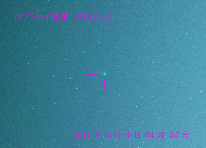 ラブジョイ彗星20170400444