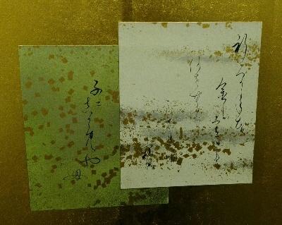 20170402012613efe.jpg