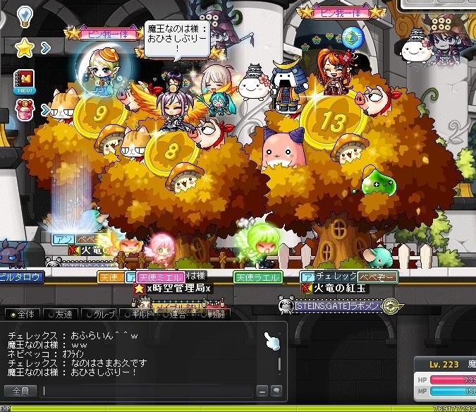 Maple170207_220017.jpg