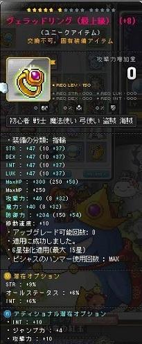 Maple170207_224548.jpg