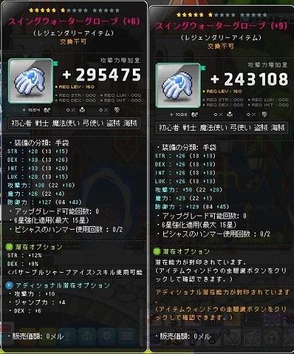 Maple170208_003204.jpg