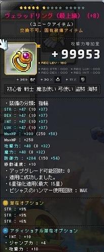 Maple170208_215853.jpg