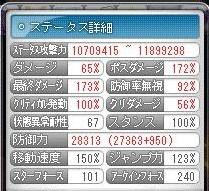 Maple170209_000257.jpg