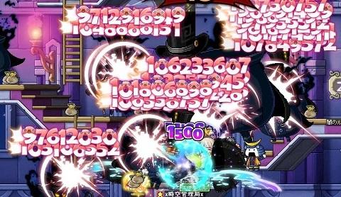 Maple170209_000259.jpg