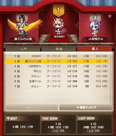 Maple170211_154002.jpg