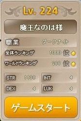 Maple170213_185204.jpg