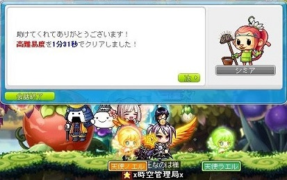 Maple170215_211150.jpg